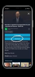 univer video app 3