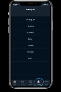 univer video app 1
