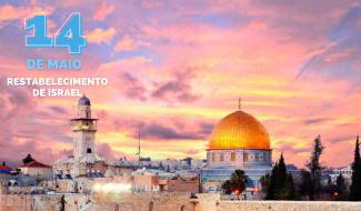 73 anos de Independência de Israel e a relação com o fim dos tempos